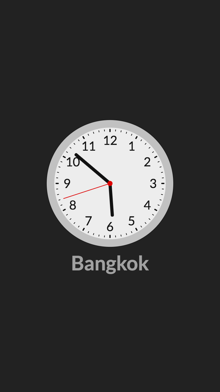 World Clock screenshot 7
