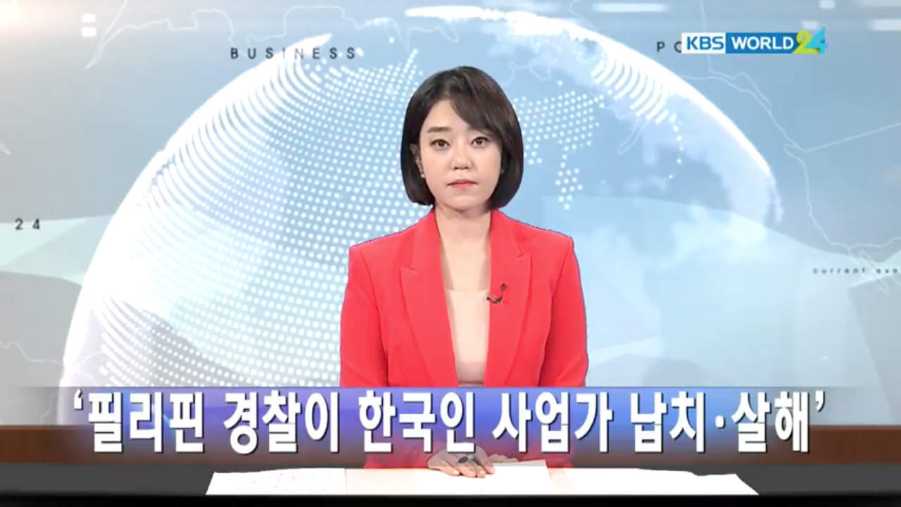 Live News screenshot 1