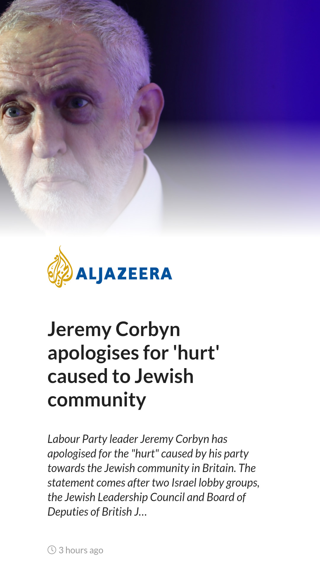 Aljazeera News screenshot 3