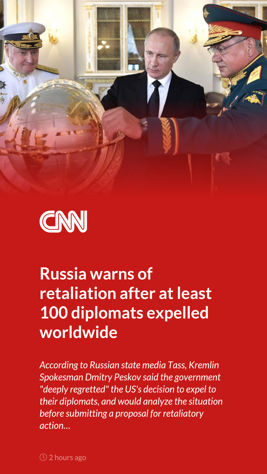 CNN News screenshot 3